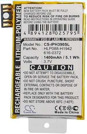 Apple A1303 Battery Replacement