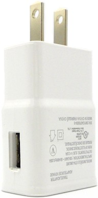 White USB 2A Wall Charger