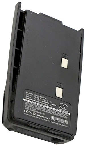 HYT BL1202 Battery Replacement